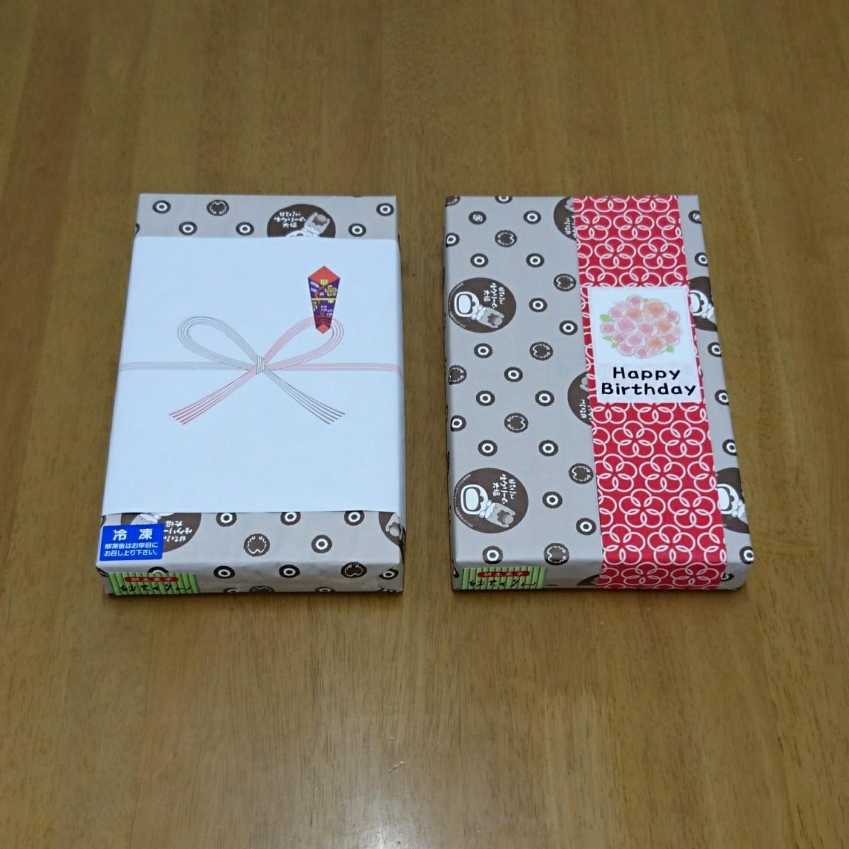 chocolat15
