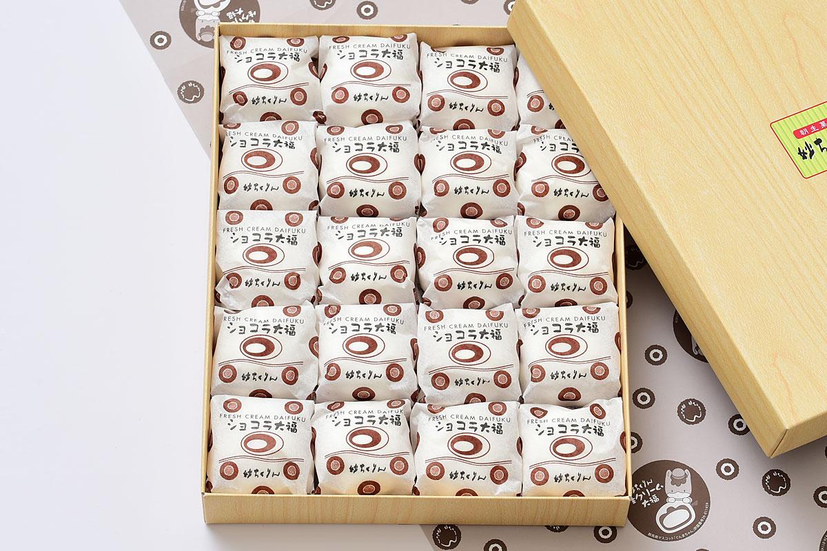 chocolat20