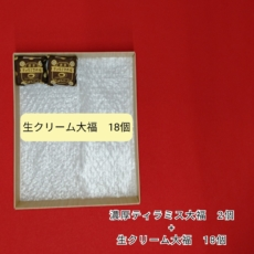 n-tiramisu20-2