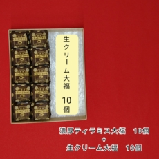n-tiramisu20-10
