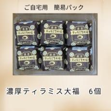 n-tiramisu6-pack