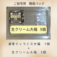 n-tiramisu6-1-pack