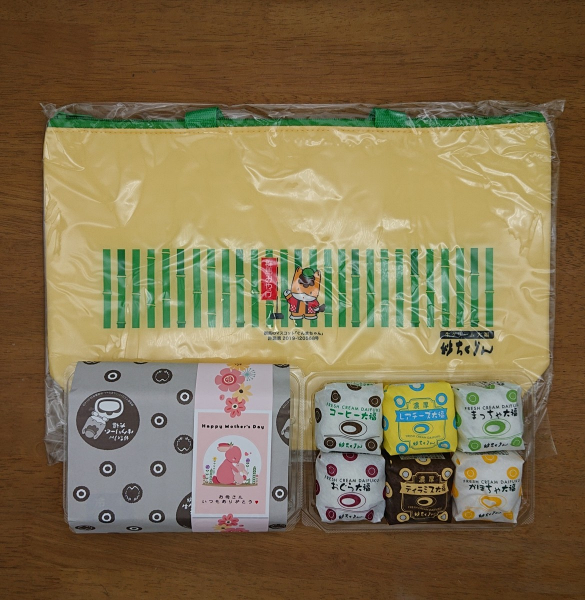hh21-pack2