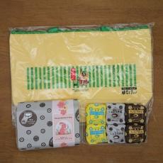 hh21-cpack