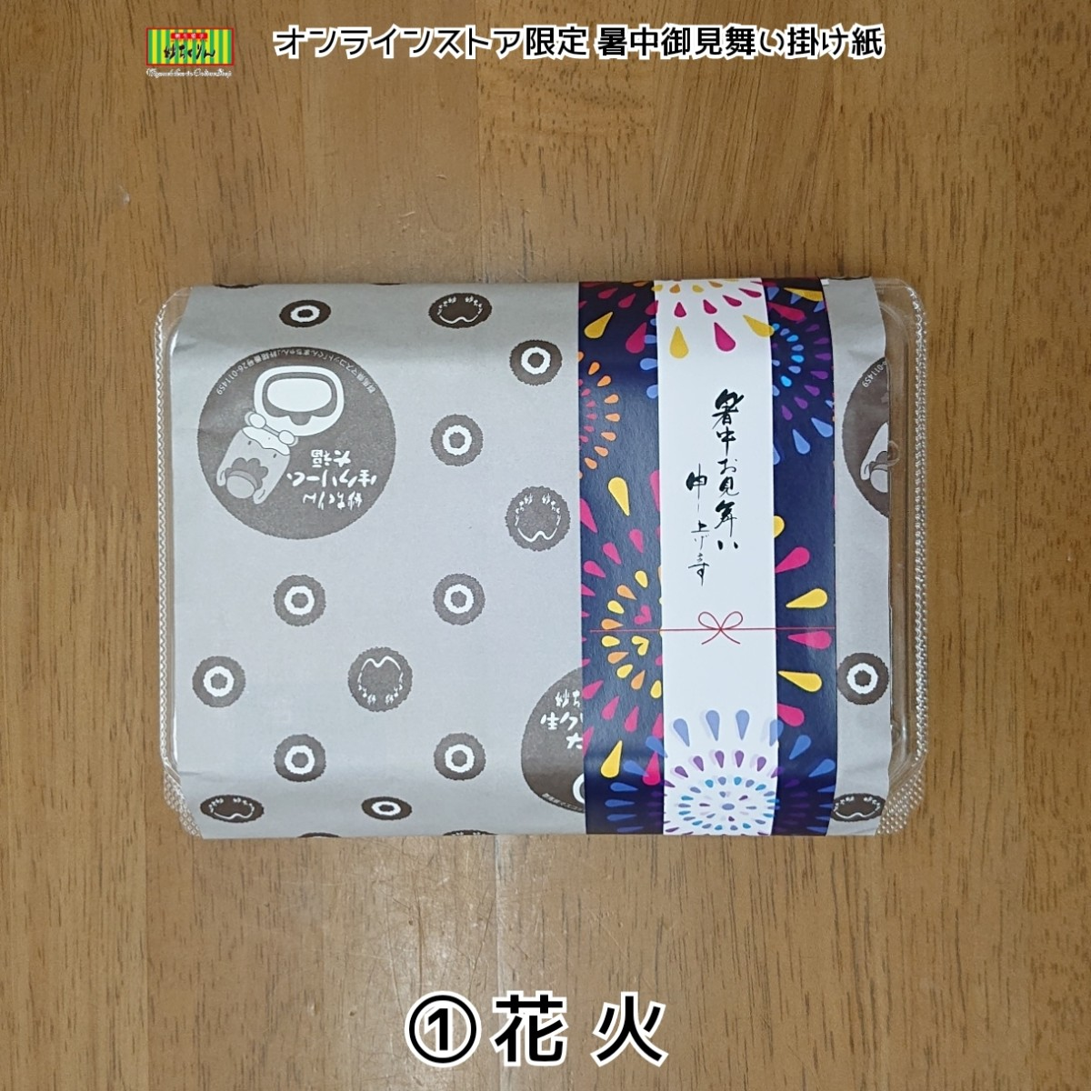 sh21-pack2